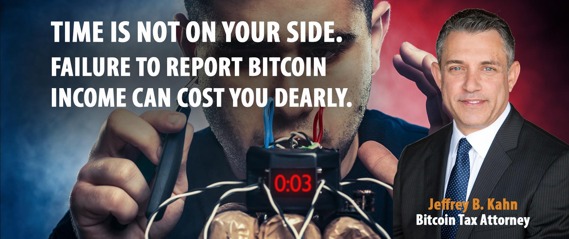 reporting-bitcoin-income
